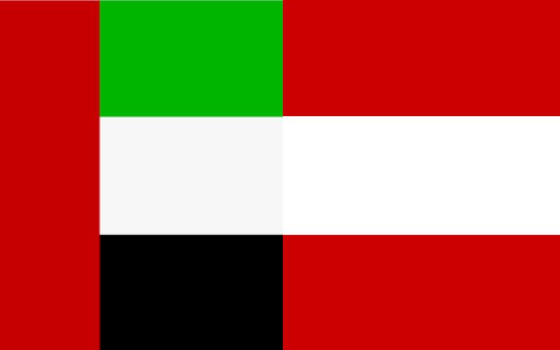 Vereinigte Arabische Emirate in Salzburg